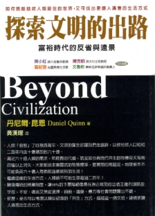 Chinese BC cover